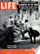 7 juuli 1958
