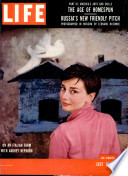 18 juuli 1955