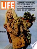 11 dets. 1970