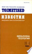 1981 - 30. kd,4. nr