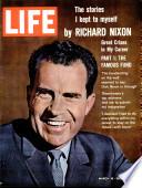 16 mär. 1962