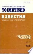 1982 - 31. kd,1. nr