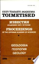 1991 - 40. kd,2. nr