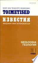 1980 - 29. kd,1. nr