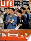 5 jaan. 1959