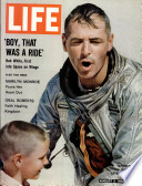 3 aug. 1962