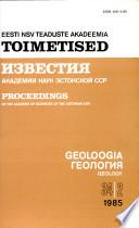 1985 - 34. kd,2. nr