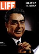 23 okt. 1964