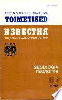 1982 - 31. kd,4. nr