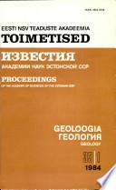 1984 - 33. kd,1. nr