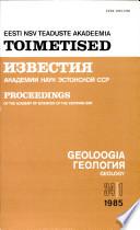 1985 - 34. kd,1. nr