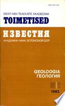 1982 - 31. kd,2. nr