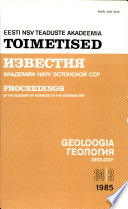 1985 - 34. kd,3. nr