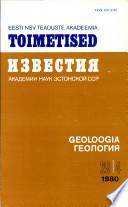 1980 - 29. kd,4. nr