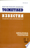 1983 - 32. kd,3. nr
