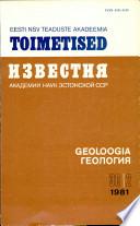 1981 - 30. kd,2. nr