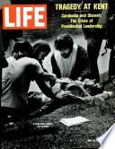 15 mai 1970