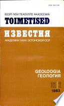 1983 - 32. kd,2. nr