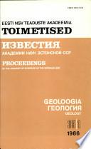 1986 - 35. kd,1. nr