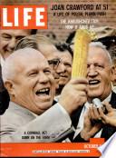 5 okt. 1959
