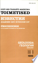 1986 - 35. kd,3. nr